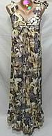 Сарафан с цветочным принтом длинный женский (ПОШТУЧНО)