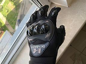 Защитные мото перчатки с костяшками sky bike мотоперчатки