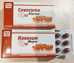 Коэнзим Q10 Форте (Coenzyme Q10 Forte) капс. 700 мг №30. РеалКапс, фото 2