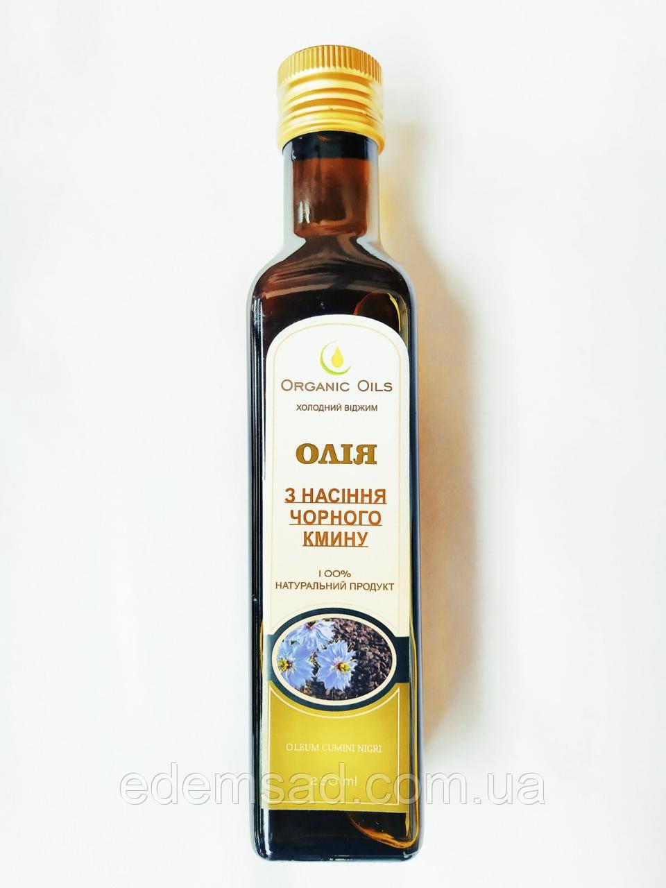Олія з насіння чорного кмину Organic Oils, 250 мл