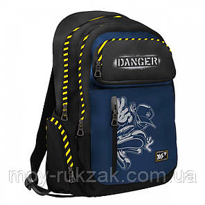 """Рюкзак молодежный """"Danger"""" YES T-87, черн/син, 558272, фото 2"""