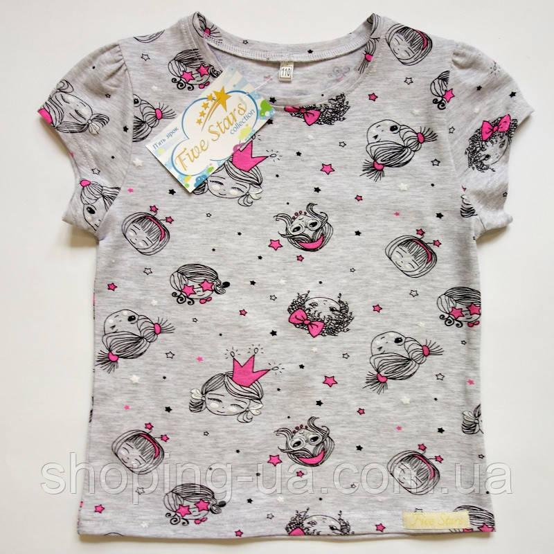 Детская футболка принцессы на сером Five Stars KD0327-110p