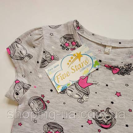 Детская футболка принцессы на сером Five Stars KD0327-110p, фото 2