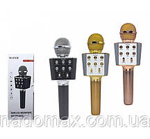 Беспроводной Bluetooth караоке микрофон WS-1688