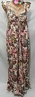 Сарафан з квітковим принтом довгий жіночий (ПОШТУЧНО), фото 1