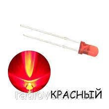 Светодиод F3 3мм, Красный