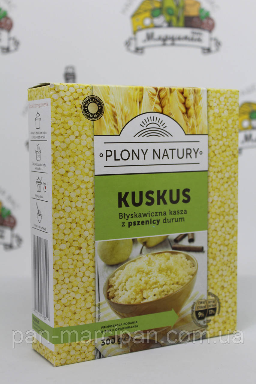 Каша кус-кус Plony Natury (Польща)  300г