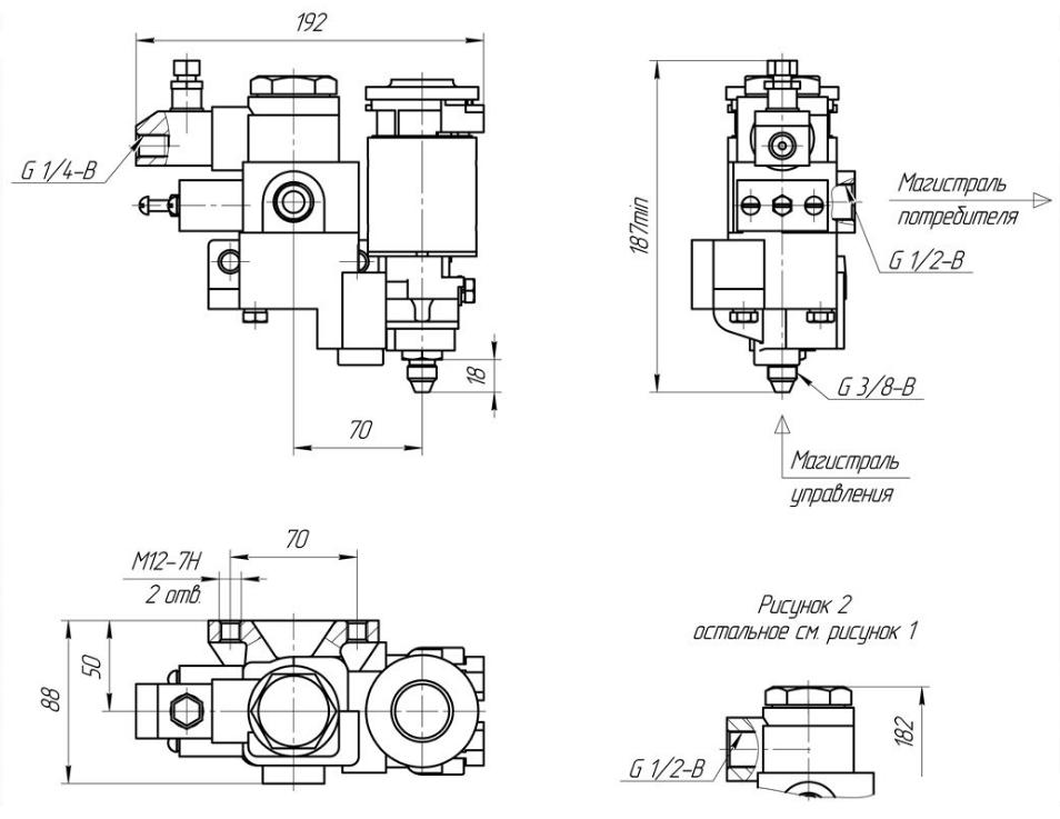 Клапан токоприемника КТ-20