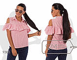 Стильная хлопковая рубашка в полоску с рюшем ,3 цвета р.42,44,46,48,50,52,54код 350/351Д, фото 3