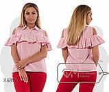 Стильная хлопковая рубашка в полоску с рюшем ,3 цвета р.42,44,46,48,50,52,54код 350/351Д, фото 4