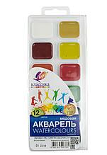 Акварель медова Класика 12 кольорів 1286-08 Промінь ПРОМІНЬ (203427073)