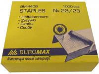 Скобы для степлера №23/23 1000шт., ЛЮКС BUROMAX (BM.4408)