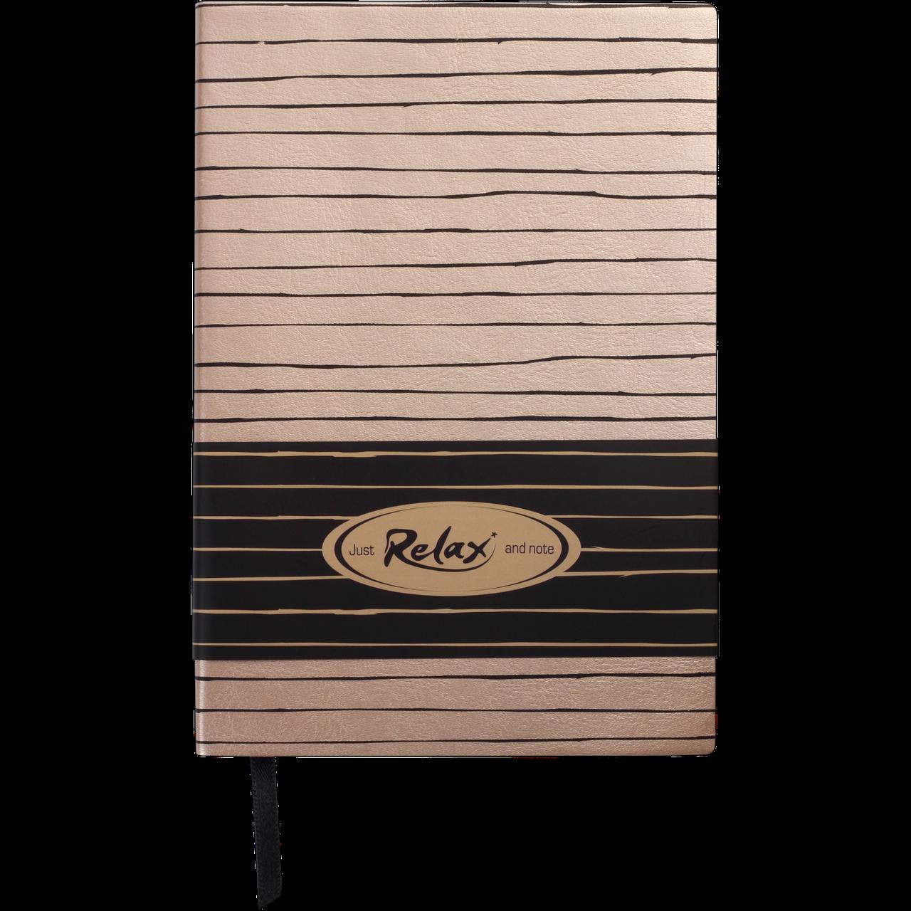 Блокнот деловой RELAX, А5, 96 л., линия, капучино, иск.кожа (BM.295201-32) buromax  (BM.295201-32)