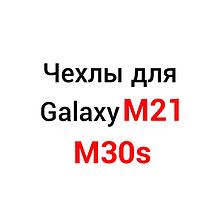 Чехлы для Samsung Galaxy M30s   M21