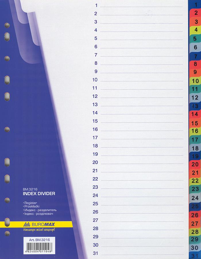 Цифровой индекс-разделитель для регистраторов А4, (цифры от 1 до 31), 31 позиций (BM.3216) buromax  (BM.3216)