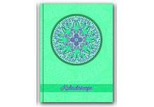 """Блокнот """"Калейдоскоп"""", А5, клітинка ,80л., клітка синій (20366-02) Optima (20366-02)"""