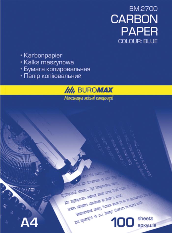 Бумага копировальная Buromax А4 100 л. Синяя (BM.2700) buromax