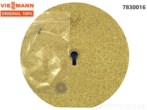 Блок теплоизоляции Viessmann Vitodens - 7830016