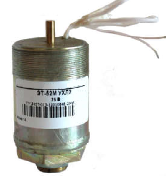 Электромагнит ЭТ-52М