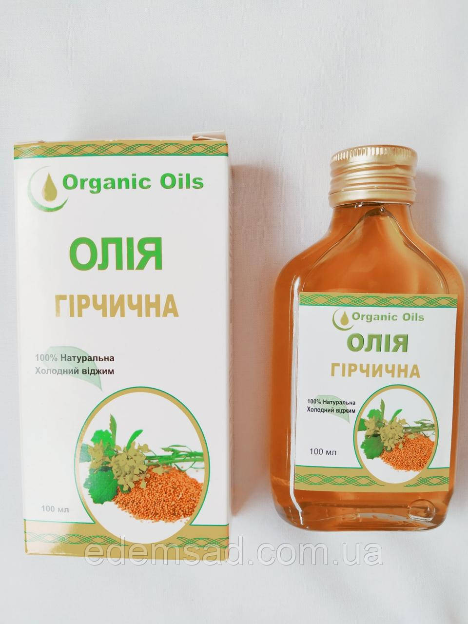 Олія гірчічна Organic Oils, 100 мл