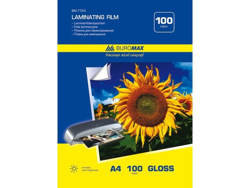 Плівка для ламінування, 100 мкм, А4 (216x303 мм), глянцева (BM.7724) buromax