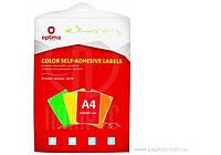 Этикетки самоклеящиеся, цветные, А4, 20 лист/пач, на листе 1шт. (O25125-04) Optima (O25125-04)