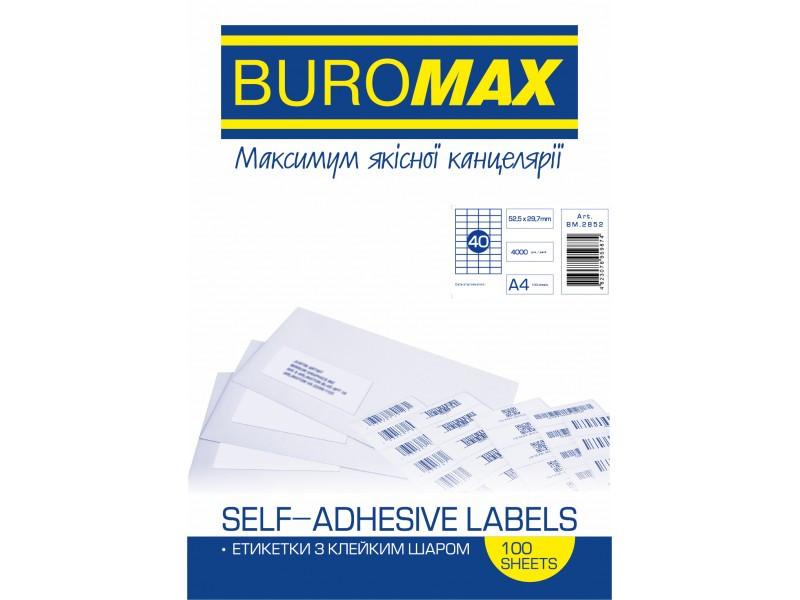 Этикетки самоклеящиеся, 40 шт/л., 52,5х29,7 мм, 100 л. в упаковке ( BM.2852) buromax  ( BM.2852)