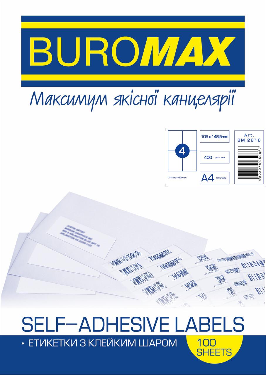 Этикетки самоклеящиеся, 4 шт/л., 105х148,5 мм, 100л. в упаковке ( BM.2816) buromax  ( BM.2816)