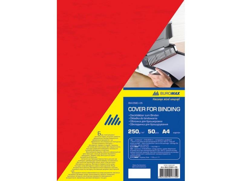 Обложка для переплета, А4, 250г/м2, фактура ″под кожу″, красная, по 50 шт. (BM.0580-05) buromax