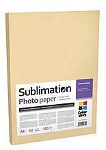 Бумага ColorWay A4 Sublimation (PSM100050A4) Украина  (PSM100050A4)
