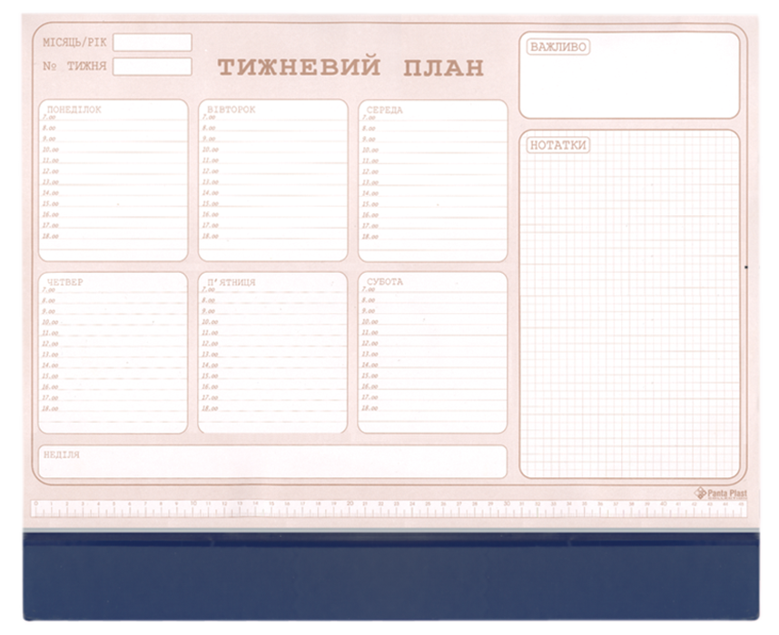 Настольный недельный планинг недатированный, 30л. ( 0318-0004-09) Panta Plast