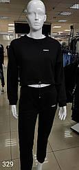 Женский костюм с укороченным топом PINKO копия класса люкс