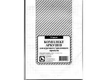 Бумага для курсового/дипломного проекта ПОЛИГРАФИСТ, 50 л + рамка В331/ 2 ПОЛИГРАФИСТ  (В331/ 2)