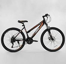 """Горный велосипед 26"""" CORSO SPORT-1 St, фото 3"""