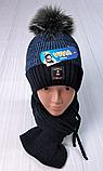 М 94002 Комплект для хлопчика шапка з шнурками на флісі і шарф, різні кольори, фото 3