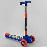 Самокат детский трехколесный 27043 Best Scooter, СИНИЙ