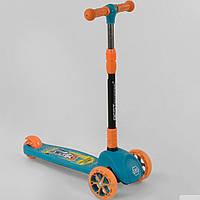 Самокат детский трехколесный 45567 Best Scooter, ГОЛУБОЙ