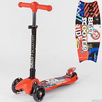 Самокат детский трехколесный 49886 Best Scooter