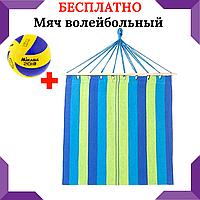 Гамак тканевый подвесной с деревянными перекладинами хлопок 200*100 см синий