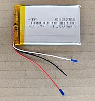 Аккумулятор литий-полимерный плоский Li-Po 503759 3,7 v 1300 mah