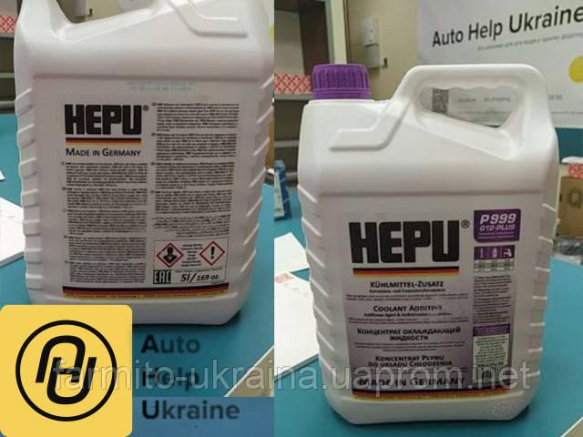 Hepu P999-G12-005 антифриз 5л. красный G12