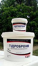 ГИДРОБРОНЯ (белый, 15кг) Гидроизоляция для бетона
