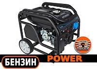 Бензиновый генератор 5 кВт Hyundai HHY 7050FE  (Бесплатная доставка по Украине)