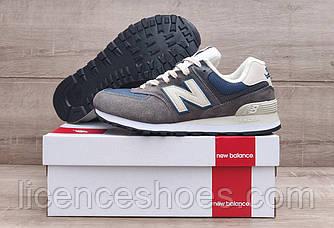Чоловічі кросівки New Balance 574 Grey / Blue / Beige Ліцензія ТОП РЕПЛІКА ААА+