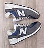 Мужские кроссовки New Balance 574 Grey / Blue / Beige Лицензия ТОП РЕПЛИКА ААА+, фото 7