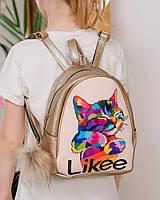 Детский рюкзак для девочки Isobel Котик Likee золотистый 333