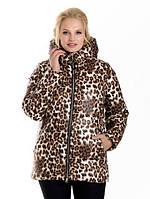 Модная женская зимняя куртка с принтом рр 42-54