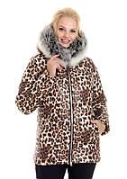 Модная женская зимняя куртка с принтом лео и с мехом песца рр 42-54
