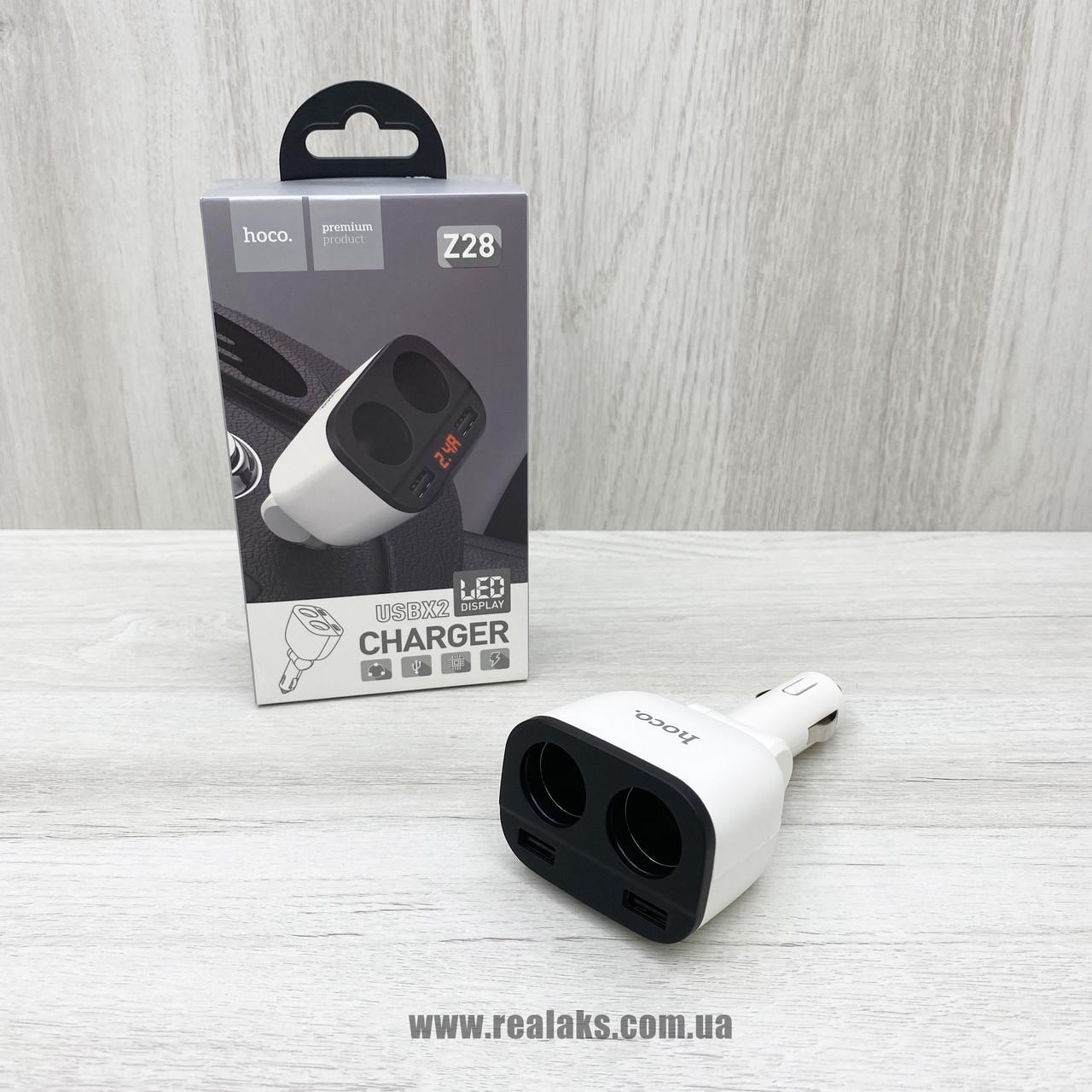 Авторазветвитель прикуривателя Hoco Z28 2 выхода + 2 USB