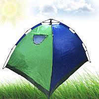 Палатка автоматическая 2-х местная Синяя
